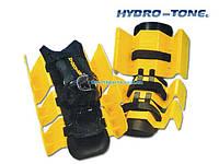 Отягощения для ног Сапожки HYDRO-TONE HT-PR-2 (пара)
