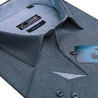 """Классическая рубашка для мужчин """"Castello classic grey"""""""