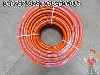 Шланг газовый польский оранжевый для подключения бытовых газовых приборов, гибкую газовую подводку купить