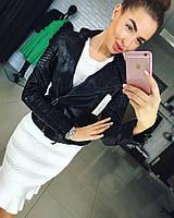 Женская стильная черная кожаная куртка