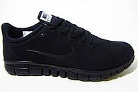 Мужские кроссовки Nike, замша, синие, фото 1