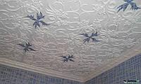 Демонтаж потолочных плит