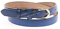 Женский тонкий кожаный ремешок синего цвета с гладкой кожи 2,5 см (100614)