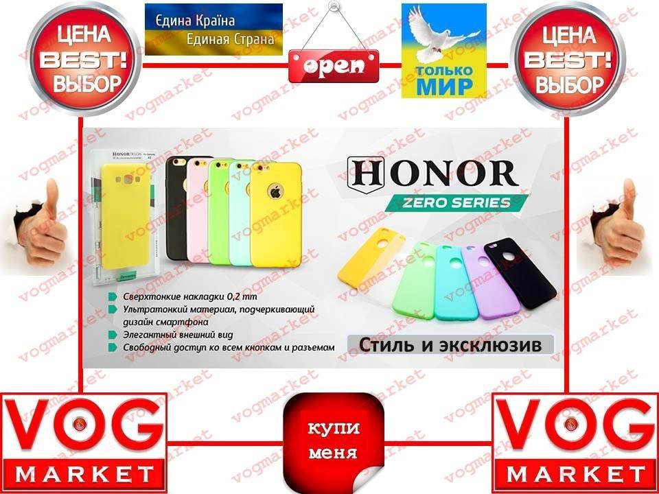 Силикон Samsung J110 (J1 Ace) HONOR Zero