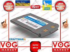 Аккумулятор Craftmann Samsung C100 850mAч BST1807DE, фото 2
