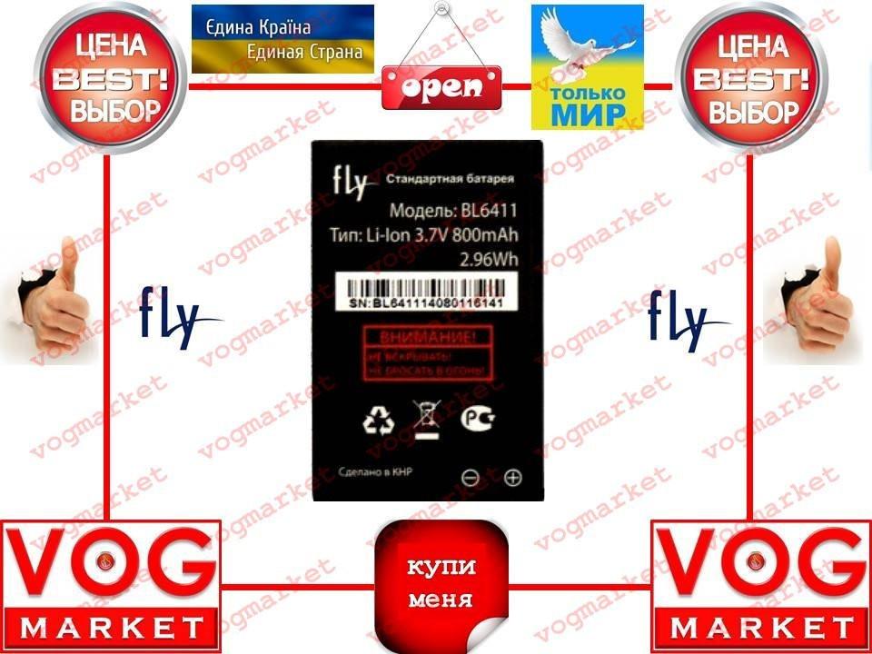 Аккумулятор Fly BL6411 (DS107D) Оригинал