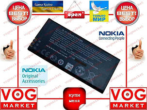 Аккумулятор Nokia BL-5H Оригинал , фото 2