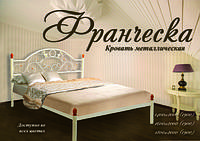 """Кровать """"Франческа"""", фото 1"""