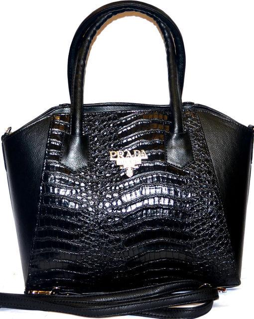 1bafceac245b Вместительная сумка Prada высокого качества. Женская сумочка. Стильный  аксессуар. Интернет магазин. Код