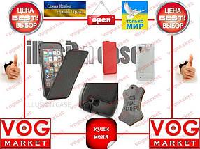 Чехол Nokia 303 кожа цветной K