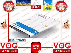 Аккумулятор Craftmann Huawei Honor 3X (HB476387RBC) 3000mAч