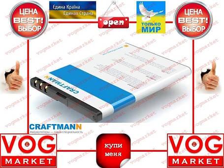 Аккумулятор Craftmann Nokia BV-4D 1400mAч, фото 2