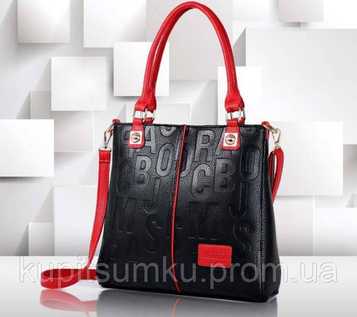 Женская сумка (Сумка + Клатч)