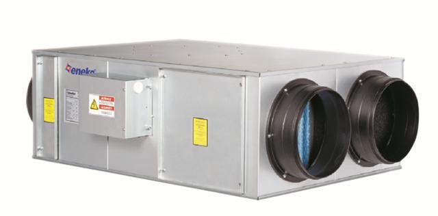 ПВУ потолочного типа с рекуперацией тепла (Алюминиевыйрекуператор) EVHR