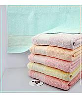 Полотенца лицевые gulbahar 50*90 (100 % Cotton)