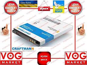 Аккумулятор Craftmann Fly BL5309 (DS186) 1000mAч