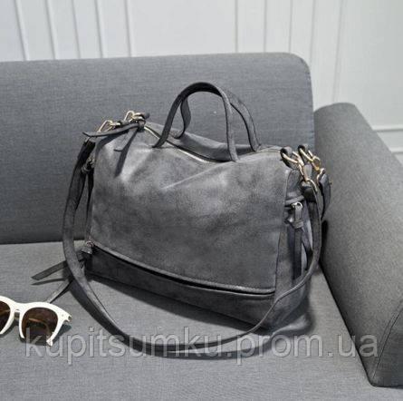 Стильная и молодежная женская сумка. Серый