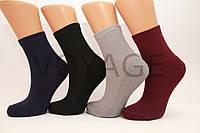 Женские носки с махровой подошвой Ф8, фото 1