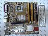 Материнская плата ASUS P5E-VM DO Socket 775