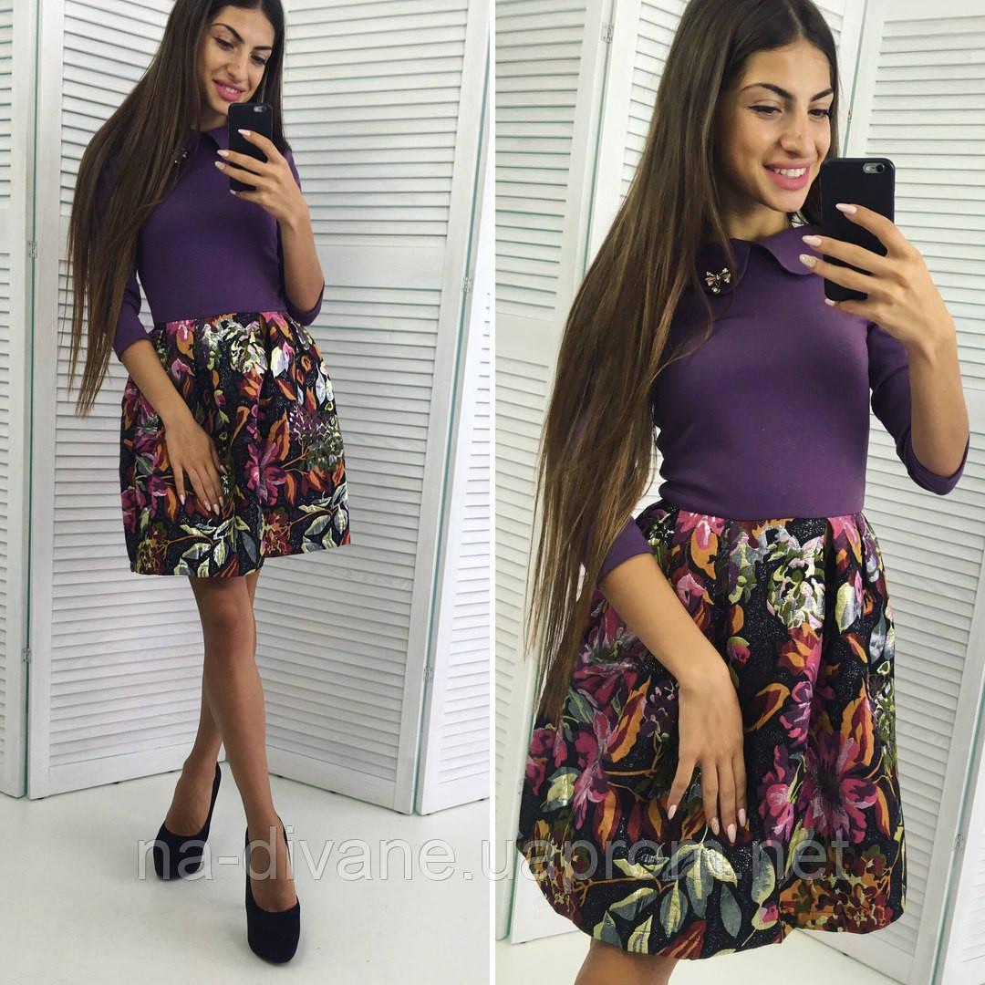 8acfbedfc08bfb2 Платье купить оптом и в розницу в интернет магазине одежды На диване
