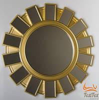 Декоративное настенное зеркало 50 см