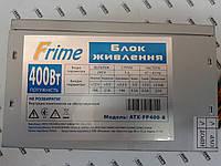 НОВЫЙ блок питания Frime 400W