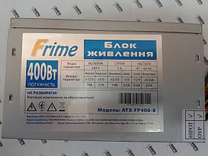 НОВЫЙ блок питания Frime 400W, фото 2