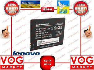 Аккумулятор Lenovo BL192 (A680) Оригинал, фото 2