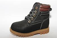 Детские зимние ботинки для мальчиков оптом от Kellaifeng разм (с 27-по 32)