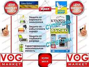 Аккумулятор KVANTA Ultra HTC A310/A510 Explorer (BD29100, BA S540)