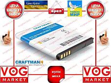 Аккумулятор Craftmann HTC A510e Wildfire (BD29100) 1250mAч, фото 2
