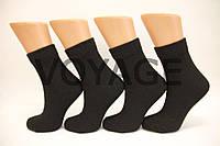 Женские шерстяные носки НЛ