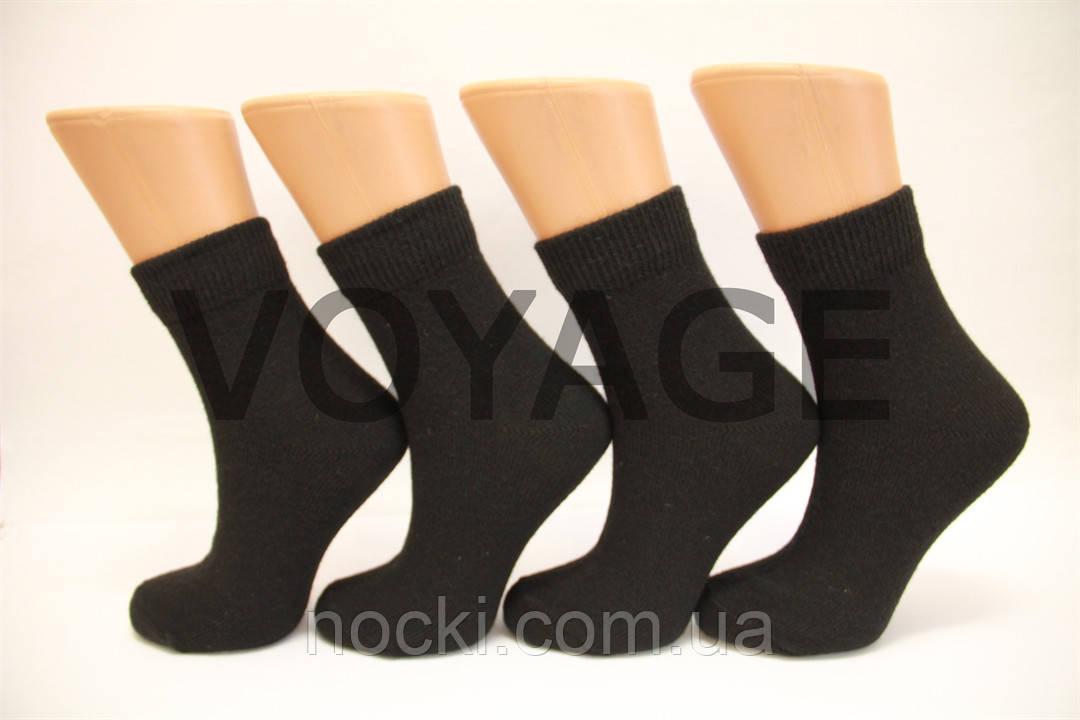 Женские носки с тонкой шерсти НЛ