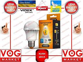 LED лампа VIDEX A60b 9W E27 220V Светодиодная
