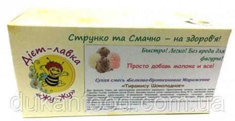 """ПРОТЕИНОВОЕ МОРОЖЕНОЕ """"Шоколадное"""""""
