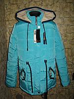 """Демисезонная куртка для девочек """"Аляска"""""""