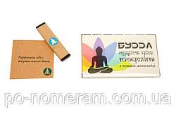 Набор шоколадок с предсказаниями Будда HappyBag