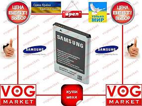 Аккумулятор Samsung EB464358VU (S6102) Оригинал