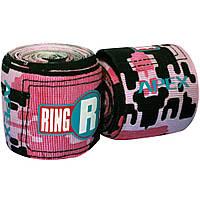 Боксерские бинты RINGSIDE APEX Handwraps 4.6м