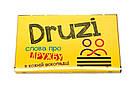 Набор шоколадок с предсказаниями Druzi HappyBag, фото 2