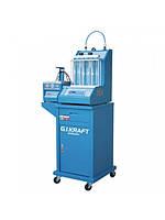 Установка для диагностики и чистки форсунок, 6 форсунок, ультразвуковая ванна GI Kraft