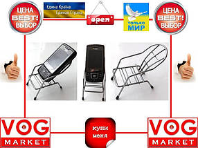 Подставка-кресло для телефона нержавейка