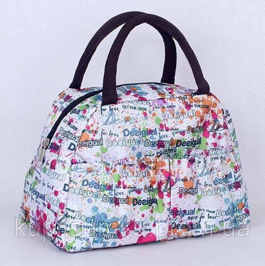 Женская сумка молодежная 2