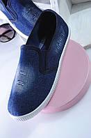 Мокасины женские синие
