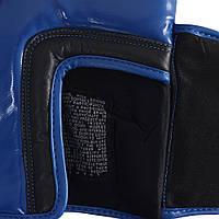Боксерские перчатки RINGSIDE Apex Predator Sparring Gloves