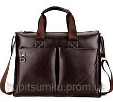 Стильная мужская сумка.Вместительный портфель для документов. Темно-коричневый