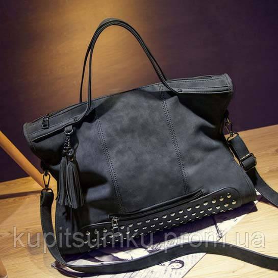 Стильная женская сумка. Модная. Кожаная женская сумка. темно-серый