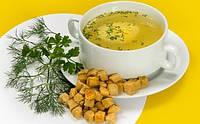 Приправа для первых блюд Премиум (50 гр.)