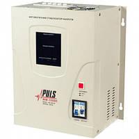 Стабилизатор напряжения настенный Puls NWM-10000 (130-260 В)