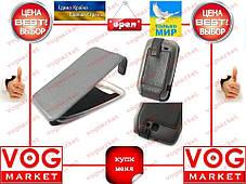 Чехол LG L3 II Dual/E435 кожа цветной K, фото 3